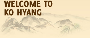 Welcome to Ko Hyang Country Delights
