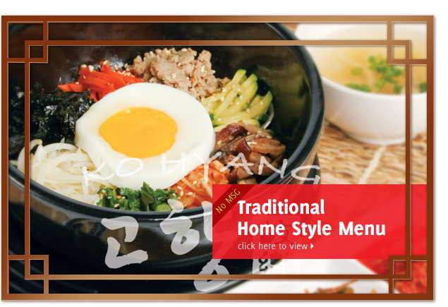 Ko Hyang Traditional Korean Home Style Menu
